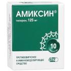 Амиксин таб. п/о 0,125г №10