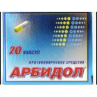 Арбидол 100 мг №20 капс.