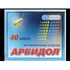 Арбидол 100мг №40 капс.