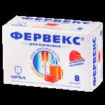 Фервекс пор. малиновый с сахаром 500мг+25мг+200мг 12,75г №8