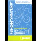 Ринофлуимуцил спрей наз. 10мл