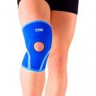 Бандаж коленного сустава NKN-209 L неопрен с отверстием