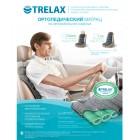 Матрас ортопедический на автомобильное сиденье trelax люкс универсальный  (МА50/110)