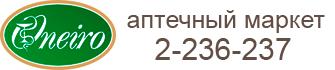 Аптечный маркет «Oneiro»